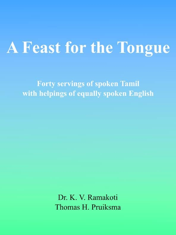 "Book Cover for ""A Feast for the Tongue,"" by Dr. K. V. Ramakoti and Thomas Hitoshi Pruiksma"